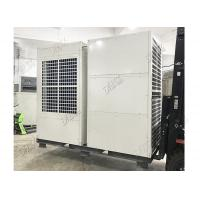 Buy cheap Floor Standing Ducted Air Conditioner HVAC Air Handling Unit 25hp / 22 Ton Air Cooling Climate Type from wholesalers