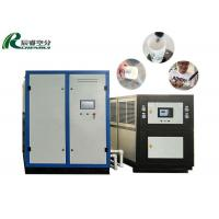 Buy cheap PLC Controller Liquid Nitrogen Production Equipment Low Power Consumption product