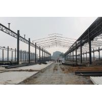 Buy cheap Light Industrial Long Span Steel Structures Durable Auto CAD / 3D Tekla Design from wholesalers