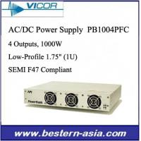 Buy cheap Sell VICOR 4-Output 1000W Low-Profile AC-DC Power Supply PB1004PFC from wholesalers