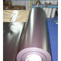 Buy cheap Flexible Magnet,Magnetic Sheet,0.4 0.5 0.75mm,Sheeting from wholesalers