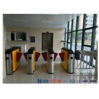 Buy cheap Fingerprint Retractable Flap Wing Barrier Pedestrian Control Flap Barrier Speed Gate product