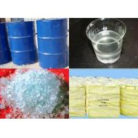 Buy cheap Sodium Silicate (Water Glass) from wholesalers