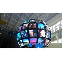 Buy cheap HD Advertising Commercial Led Display P4 Led Screen 1000cd/㎡ from wholesalers