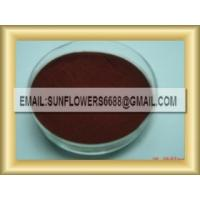Buy cheap Sulphur Yellow 10(Sulphur yellow-brown 5G) 150% from wholesalers