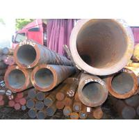 Buy cheap ASTM A519 Standard Seamless Steel Pipe C40R C45R C45E C50E C50R C55E C55R from wholesalers