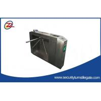 Buy cheap Electronic control system tourist scenic Tripod Turnstile gate, ticketing system from wholesalers