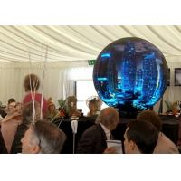 Buy cheap 360 Degree Sphere LED Display from wholesalers