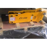 Buy cheap good price SB121 excavator hydraulic rock hammer concrete breaker from wholesalers