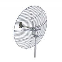 Buy cheap 2.4GHz Parabolic Antennas from wholesalers