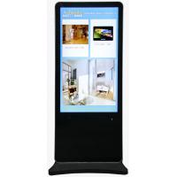 Buy cheap Full HD 1080P Network 65 inch Floor Standing LCD Advertising Player Display with  Android solution from wholesalers