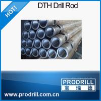 Buy cheap API Reg Thread DTH Drill Pipe Rod for DTH Drill Rig from wholesalers