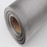 Buy cheap Stainless Steel Woven Wire Mesh Screen Welded Perforated with Square Hole from wholesalers