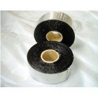 Buy cheap Aluminum Film Bituminous Adhesive Waterproof Flashing Tape High Adhesion for Waterproofing from wholesalers