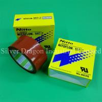 Buy cheap NITOFLON ADHESIVE TAPE MADE IN JAPAN NO.923S 0.10MM X 50MM X 33M from wholesalers