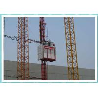 Buy cheap Single Cage Construction Material Hoist With Middle Lifting Speed Building Hoist from Wholesalers