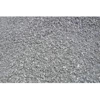 Buy cheap Coking Coal from wholesalers