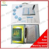 Buy cheap Holy Al Digital Quran Player Read Pen from wholesalers