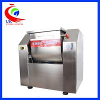 Buy cheap 100L High Speed Industrial Bread Commercial Dough Mixer For Restaurant from wholesalers