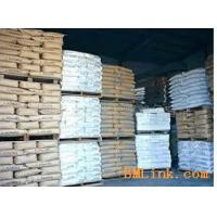 Buy cheap Resin used in printing inks on packaging materials of cigarettes from wholesalers