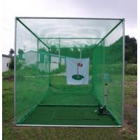 Buy cheap golf net from wholesalers