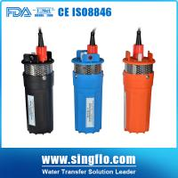 Buy cheap DC 70 lift solar pump price for agriculture/pool/fountain/deep well from wholesalers