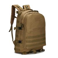 Buy cheap Excellent quality 40L 3D Outdoor Sport Military Tactical Backpack Rucksack Bag for Camping Traveling Hiking Trekking from wholesalers