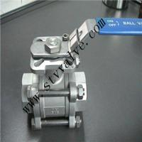 Buy cheap API Industrial NPT Female Thread 3 PC SS 304 316 DN 20 With pad from wholesalers