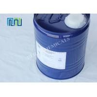 Buy cheap HM EDOT Industrial Grade Chemicals  Sligtly Unpleasant Odor from wholesalers
