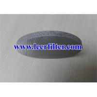 Buy cheap Sintered Metal Filter Disc from wholesalers