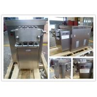 Buy cheap Small capacity New Condition Industrial Food Homogenizer 500 L/H 4 KW from wholesalers