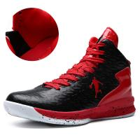 Buy cheap custom sports mens basketball shoes with soft pu upper from wholesalers