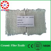 Buy cheap 1260C Glass Filament Reinforced Ceramic Fiber Cloth from wholesalers