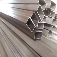 Buy cheap ASTM B338 Grade2 Seamless Titanium Rectangular Tube from wholesalers