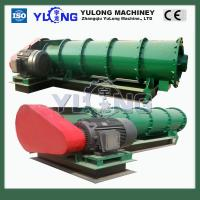 Buy cheap WLJ800 organic compound fertilizer granulating machine CE&ISo9001 from wholesalers