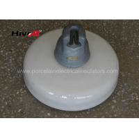 Buy cheap 160KN Porcelain Suspension Insulator / White Porcelain Insulators With Zinc Sleeve from wholesalers