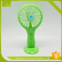 Buy cheap BS-5570 Rechargeable Lithium Battery Operated Mini Table Fan from wholesalers