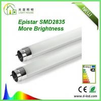 Buy cheap Cold White 6000-6500K 2 feet T8 LED Tube with very strong lumen SMD2835 product