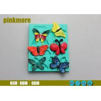 Buy cheap Pliable Square Butterfly Silicone Cake Molds Microwave Safe Heat Resistant from Wholesalers