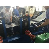 Buy cheap 8 M / Min Cable Tray Rolling Forming Machine 80 - 600mm Profile Width Around 20 Tons from wholesalers