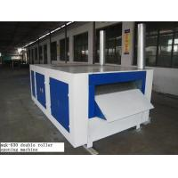 Buy cheap mqk-630 new model double cylinder rags/textile waste opening machine from wholesalers