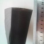 Buy cheap Window Screening Insect Wire Netting Mesh Fiberglass Window Screen 17x15 from wholesalers