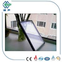 Buy cheap Clear , Colored Tempered Double Insulated Glass / Double glazing glass from wholesalers