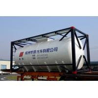 Buy cheap Stainless Steel 20ft Liquid Tank Container 26000L International Shipping Standard from wholesalers