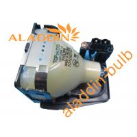 Buy cheap Compatible LV-7210 LV-7215 LV-7220 CANON Projector Lamp LV-LP18 from wholesalers