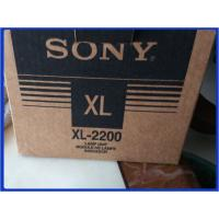 Sony Tv Lamp Quality Sony Tv Lamp For Sale