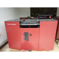 Buy cheap 520 Used Second Hand Camoga Bank Knife Leather Splitting Machine from wholesalers