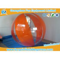 Buy cheap Orange Polyether TPU Inflatable Water Walking Ball , Big Inflatable Ball For Human from wholesalers