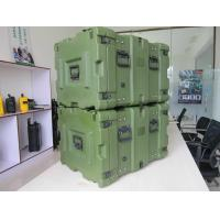 Buy cheap plastic tool case mold for rotational molding from wholesalers