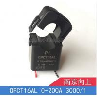 Buy cheap OPCT16AL high frequency current transformer switching 0~200Khz inverter charger for 0~200A from wholesalers